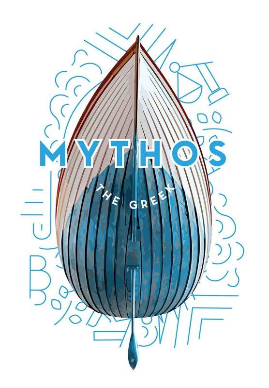 mythos hajó falmatrica kreativ